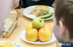 Школьная столовая в школе №136. Екатеринбург, школьная еда, столовая, школьное питание, столовская еда