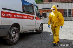Инфекционная больница, куда доставляют больных коронавирусной инфекцией. Челябинск, заражение, спецодежда, эпидемия, медицина, врачи, скорая помощь, инфекция, защитная одежда, врач, медики, пандемия коронавируса, инфекционная больница, противочумной костюм