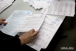 Закрытие избирательного участка №118. Курган, избирательная комиссия, выборы 2015, подсчет бюллетеней, подсчет голосов, избирательный участок