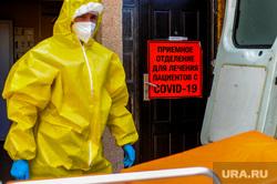Инфекционная больница, куда доставляют больных коронавирусной инфекцией. Челябинск, приемное отделение, заражение, спецодежда, эпидемия, медицина, врачи, инфекция, защитная одежда, врач, скорая помошь, медики, пандемия коронавируса, инфекционная больница, противочумной костюм