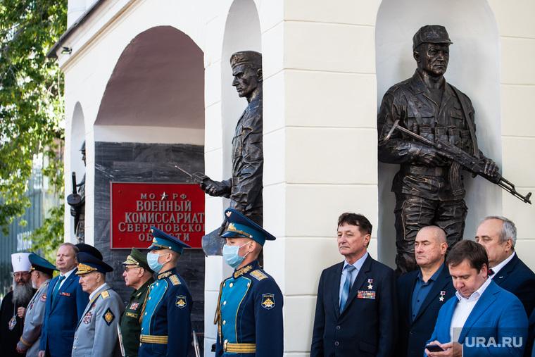 Торжественная церемония открытия скульптурной композиции «Преемственность поколений». Екатеринбург