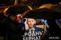 Несанкционированная акция в поддержку Сергея Фургала. Хабаровск, плакаты, протестующие, митинг, шествие, несанкционированная акция, фургал сергей портрет