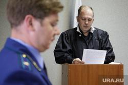 Суд над бывшим министром спорта Павлом Ляхом. Пермь