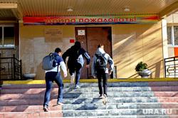 Школа в поселке Боровский, где случился конфликт учеников с учителем. Тюмень, школьники, школа, перемена, бегут