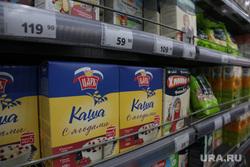 Гипермаркет Семья в Перми Ассортимент товаров и виды магазина, каша