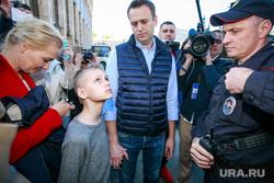 Митинг против закона о реновации Москвы. Москва, навальный алексей