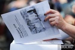 Публичные слушания бюджета на 2019 год. Челябинск, бюджет для граждан