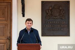 Брифинг Губернатора Свердловской области Евгения Куйвашева. Екатеринбург, куйвашев евгений