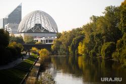 Осенний Екатеринбург, цирк, набережная, река исеть, бц саммит, город екатеринбург, осень