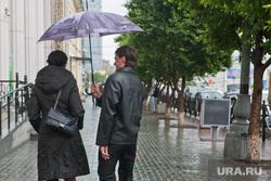 Клипарт. Екатеринбург, зонт, пара, отношения, забота, улица малышева, дождь