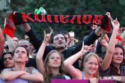 Валерий Кипелов Курган, рок концерт, кипелов валерий