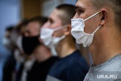 Призывники в Областном Сборном Пункте «Егоршино». Свердловская область, Артемовский, медицинская маска, защитная маска, маска на лицо, covid19, коронавирус