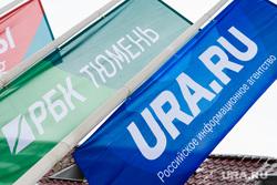 Флаги URA.RU. Екатеринбург, ura.ru, ura ru, флаги  урару, флаги ура ру