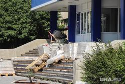 Школы. Курган, ремонт школы, школа 32