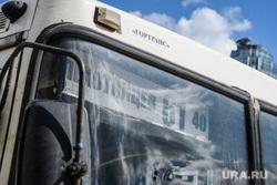 Сорок седьмой день вынужденных выходных из-за ситуации с распространением коронавирусной инфекции CoVID-19. Екатеринбург, автобус, гортранс, общественный транспорт, городской транспорт, автобус61, маршрут61