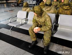 Военно-патриотическая акция «Сирийский перелом». Челябинск, солдаты, армия россии, жд вокзал