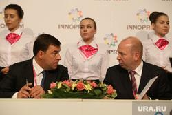 Иннопром-2015. Подписания Екатеринбург, воеводин михаил