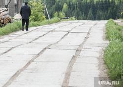 Поездка Дениса Паслера в Верхотурье., деревня, дорожные плиты