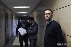 Заседание Партии Прогресса. Москва, навальный алексей