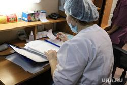 Презентация новой техники в областном онкодиспансере. Курган, медсестра, врач, история болезни