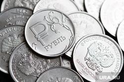 Клипарт. Сургут , монеты, рубль, экономика, финансы, деньги, доход, курс рубля, монетный двор
