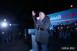 Встреча пермяков с Навальным. Пермь, навальный