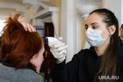 Меры предосторожности по коронавирусу на входе в администрацию Екатеринбурга. Екатеринбург, термометр, градусник, замер температуры, бесконтактный термометр, инфракрасный термометр, коронавирус