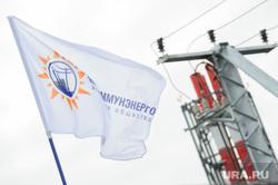 Поселок Тазовский, Новый Уренгой, Ямало-Ненецкий автономный округ, электростанция, ямалкоммунэнерго