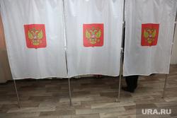 Выборы губернатора. Пермь 2020, кабинки для голосования, выборы 2020