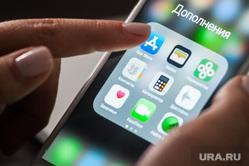 Магазин приложений «App Store» и «Google Play». Екатеринбург, телефон, приложение, app store, дополнения