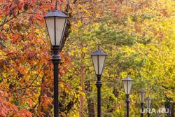 Клипарт. Магнитогорск, сквер, уличные фонари, осень