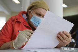 Выборы депутатов Курганской областной думы. Курган , пенсионер, единый день голосования, голосование, бюллетень, выборы 2020, выборы в облдуму