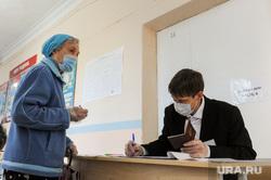 Избирательный участок. Челябинск, пенсионер, избиратель