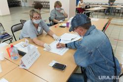 Единый день голосования. Магнитогорск, избирательный участок, избиратель, выборы 2020