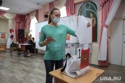 Выборы губернатора. Пермь 2020, урна для голосования, избиратель, выборы 2020