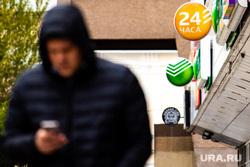Отделение банка «Сбербанк России». Екатеринбург, смартфон, логотип, сбербанк, телефон в руках