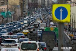 Пробки в городе. Москва, машины, пробка, трафик, автомобили, автотранспорт