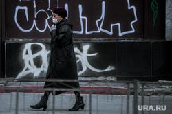 Екатеринбург во время пандемии коронавируса COVID-19, екатеринбург , виды города, covid19, коронавирус, пандемия коронавируса