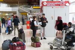 Обсуждение имени аэропорта «Кольцово». Екатеринбург, мигранты, аэропорт, багаж, гастарбайтеры
