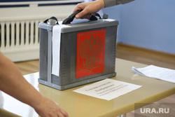 Конференция ЕР. Курган. , урна голосования