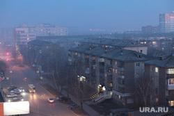 Виды города. Смог. Старые гаражи. Курган, дым, задымление, смог в городе, туман