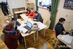 Студенты УрФУ в экзаменационный период. Екатеринбург, учебный класс, коворкинг, учебная группа, занятия, студенты