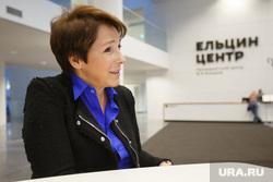 Татьяна Юмашева. Интервью. Екатеринбург, юмашева татьяна