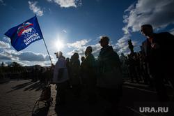 Митинг «Единой России»  в честь окончания единого дня голосования в Свердловской области. Екатеринбург, флаг единая россия, митинг, ер, символика ер