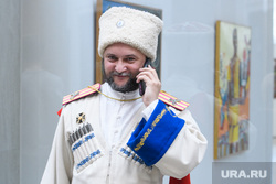 Конференция свердловского отделения ОНФ. Екатеринбург, сененко олег