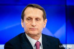 Пресс-конференция Председателя Российского исторического общества Сергея Нарышкина в МИА