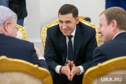 Госсовет в Кремле. Москва, куйвашев евгений