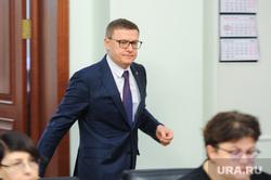 Совещание у губернатора Текслера по ситуации с карантинными пунктами в регионе. Челябинск, текслер алексей