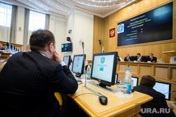 Заседание Думы Ханты-Мансийского автономного округа-Югры. Ханты-Мансийск , дума хмао