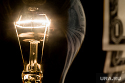 Клипарт. Сургут, лампочка, коммунальные платежи, электроэнергия, свет, коммунальные услуги, жкх, электричество, электрификация